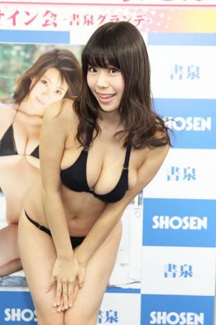 Gカップの高校生グラビアアイドル・ゆうみ©2ch.netYouTube動画>6本 ->画像>3172枚